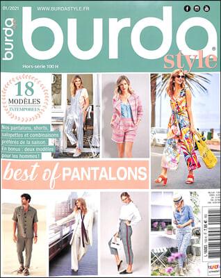 Burda Style Special (특집호) : 2021년 No.100