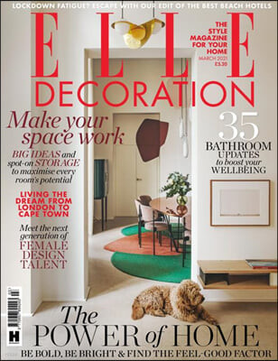 Elle Decoration UK (월간) : 2021년 03월