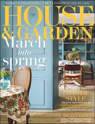 House & Gardens UK (월간) : 2021년 03월