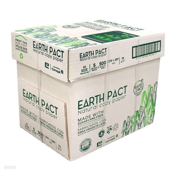 제로웨이스트 사탕수수 친환경 복사용지 A4 복사지 A4용지 내추럴 2500매 1박스