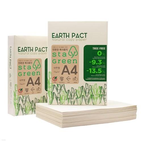 제로웨이스트 사탕수수 친환경 복사용지 A4 복사지 A4용지 내추럴 500매 1묶음
