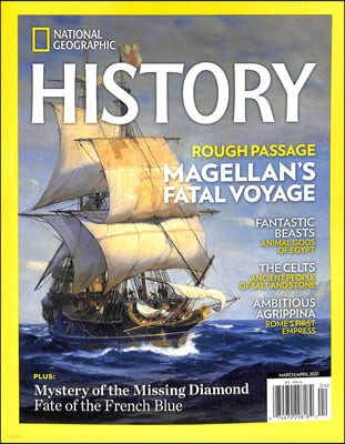 NATIONAL GEOGRAPHIC HISTORY (격월간) : 2021년 03/ 04월