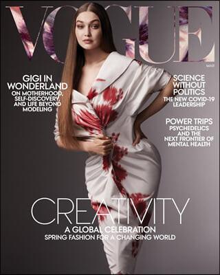Vogue USA (월간) : 2021년 03월 :  지지 하디드 표지
