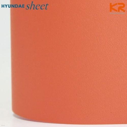 [인테리어필름] GSL-532 오렌지