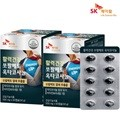 [SK케미칼] 활력건강 쏘팔메토 옥타코사놀 60캡슐x2개(4개월)