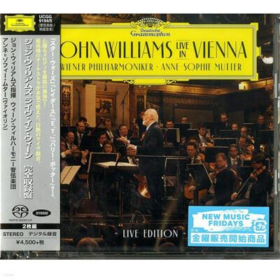 존 윌리엄스 빈 실황녹음 (John Williams Live in Vienna)