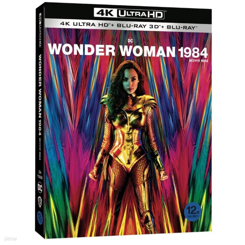 원더 우먼 1984 (3Disc 4K UHD+3D+2D 초도한정 슬립케이스 아웃박스) : 블루레이