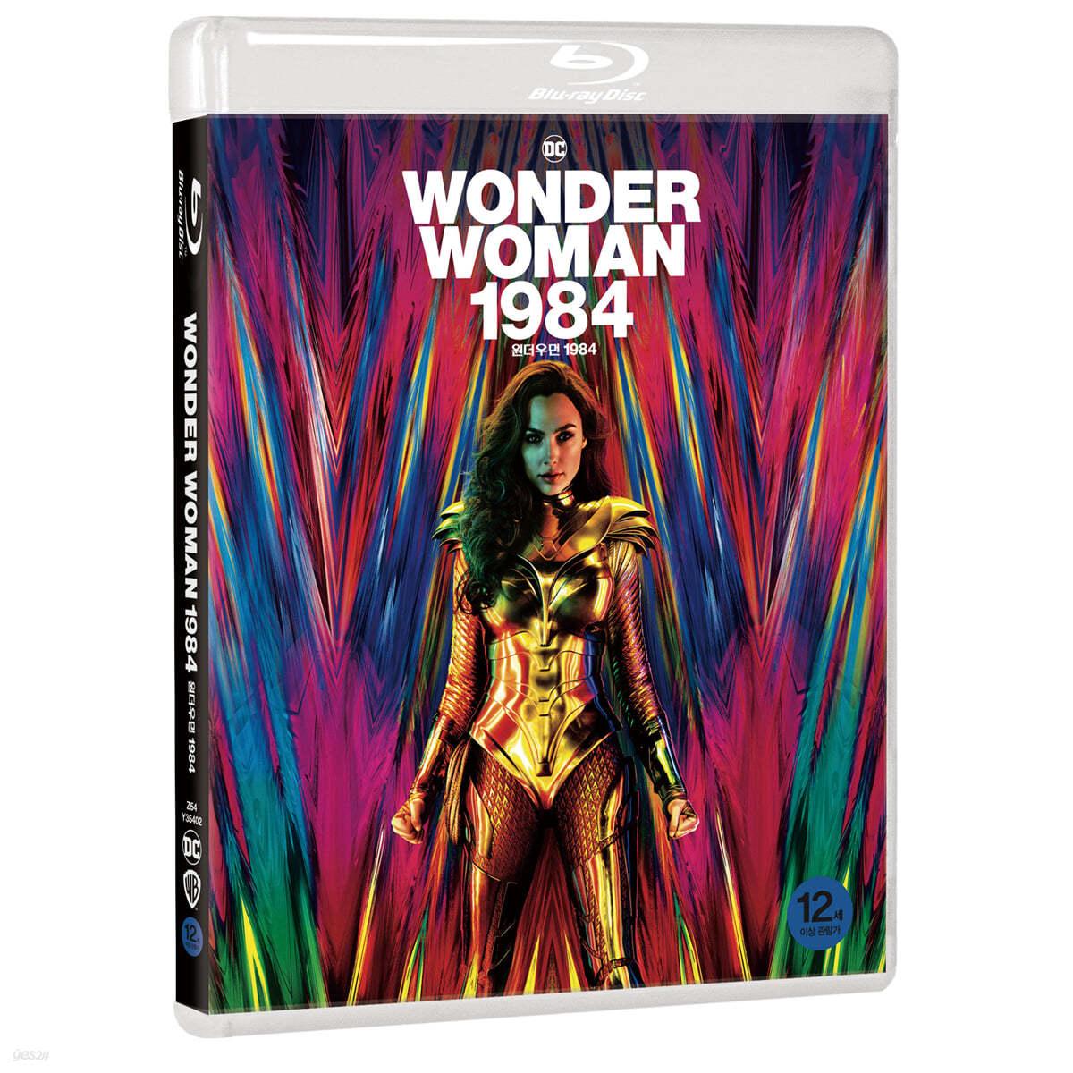 원더 우먼 1984 (1Disc) : 블루레이