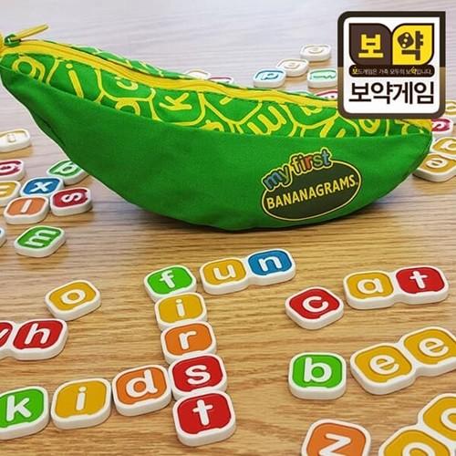 [보약게임] 초록바나나그램스 / 영어 보드게임