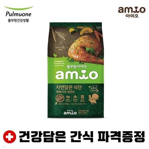 풀무원 아미오 자연담은식단 행복가득칠면조 1.8kg
