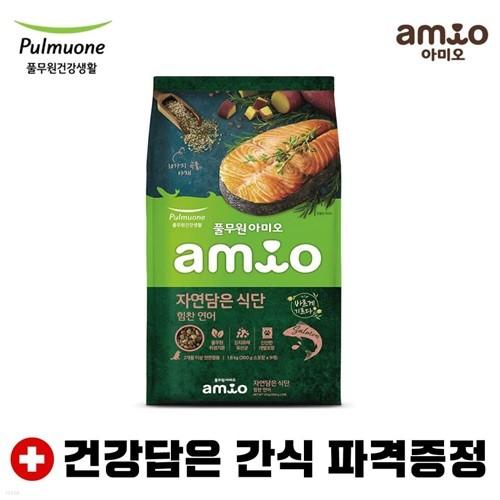 풀무원 아미오 자연담은식단 힘찬연어 1.8kg