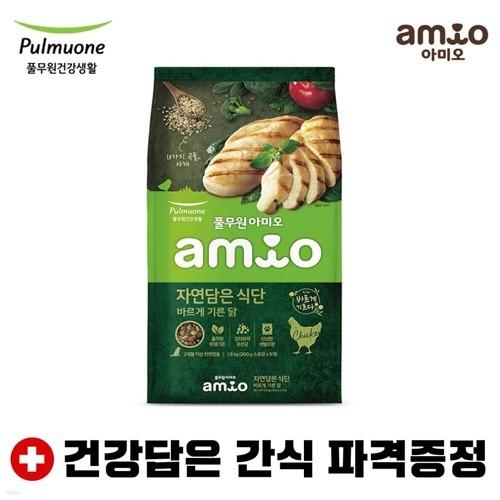 풀무원 아미오 자연담은식단 바르게기른닭 1.8kg