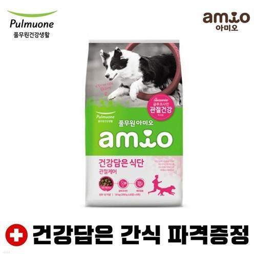 풀무원 아미오 건강담은식단 관절케어 1.8kg