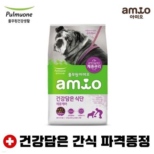 풀무원 아미오 건강담은식단 체중케어 1.8kg