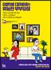 이혼에 대처하는 유능한 부부양성
