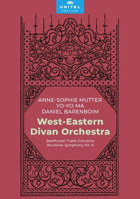 Anne-Sophie Mutter / Yo-Yo Ma 베토벤: 삼중 협주곡 / 브루크너: 교향곡 9번