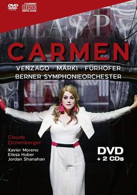 Mario Venzago 비제: 오페라 '카르멘' [오리지널 판본] (Georges Bizet: Carmen)