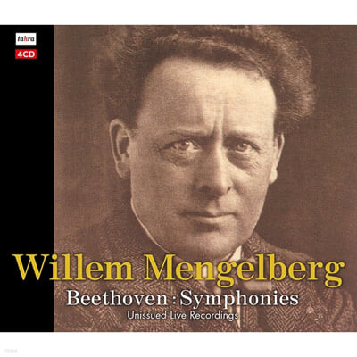 Willem Mengelberg 베토벤: 교향곡 1-3번, 6-8번 (Beethoven: Symphonies Nos. 1-3, 6-8)