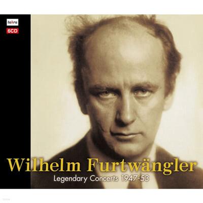 Wilhelm Furtwangler 푸르트뱅글러의 전설의 콘서트 1947-1953 (Legendary Concerts)