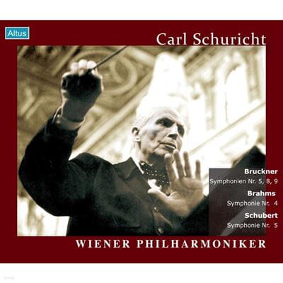 Carl Schuricht 칼 슈리히트 - 빈 필하모닉 ORF 전후 실황연주집