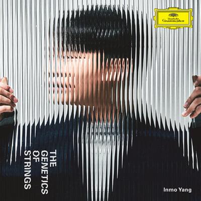 양인모 - 바이올린 연주집 '현의 유전학'
