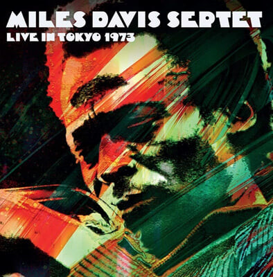 Miles Davis Septet (마일즈 데이비스) - Live In Tokyo 1973 [2LP]