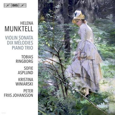 Tobias Ringborg 헬레나 뭉텔: 바이올린 소나타, 10개의 가곡, 작은 트리오 (Helena Munktell: Violin Sonata, Dix Melodies for Voice and Piano, Kleines Trio)