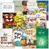 2021 제19회 책과함께 KBS 한국어 능력시험 5급 선정도서 초등 1~2학년 (전12권)