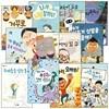 2021 제19회 책과함께 KBS 한국어 능력시험 4급 선정도서 초등 3~4학년 (전12권)