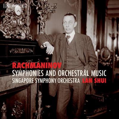 Lan Shui 라흐마니노프: 교향곡과 관현악 (Rachmaninov: Symphonies and Orchestral Music)