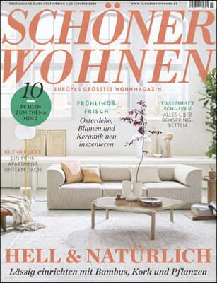 Schoner Wohnen (월간) : 2021년 03월
