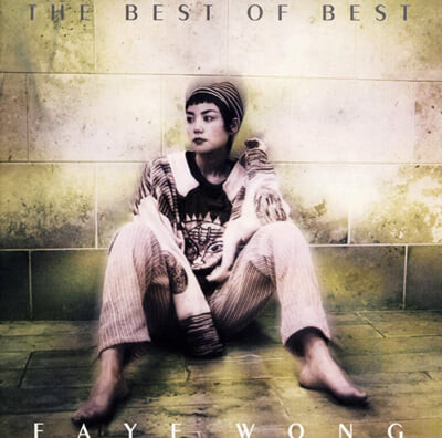 王菲 (왕비, Faye Wong) - Best of Best [2LP]