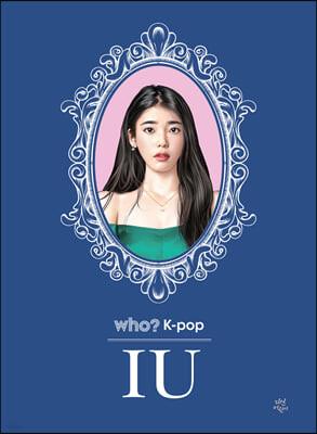 후 Who? K-pop IU(아이유)
