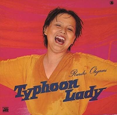 Ogami Ruriko (오가미 루리코) - Typhoon Lady [LP]