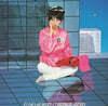 Tomoko Aran (토모코 아란) - 부유공간 (浮遊空間) [LP]