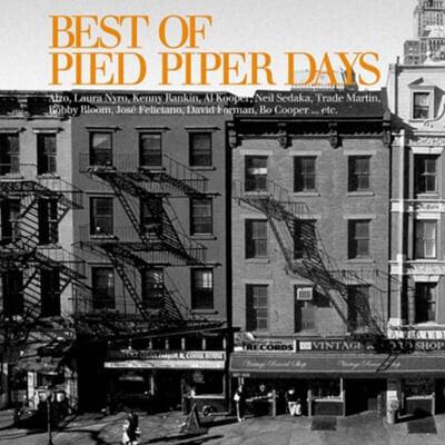 베스트 오브 파이드 파이퍼 데이즈 (Best Of Pied Piper Days) [LP]