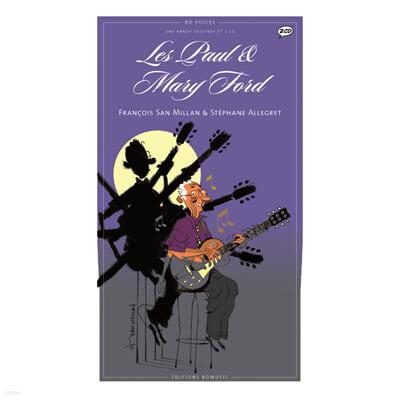 일러스트로 만나는 레스 폴 앤 메리 포드 (Les Paul & Mary Ford illustrated by Francois San Millan)