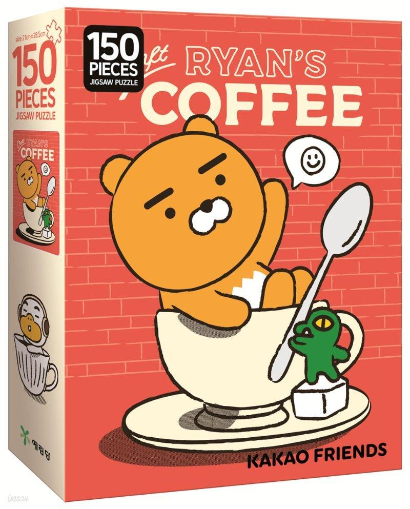 카카오프렌즈 직소 퍼즐 150 PCS : 크래프트 커피