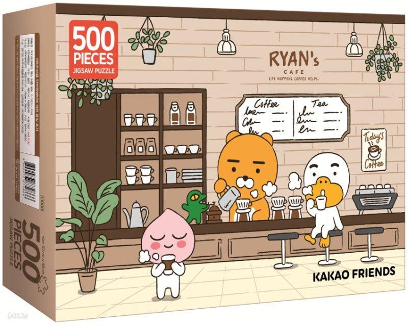 카카오프렌즈 직소 퍼즐 500 PCS : 라이언스 카페
