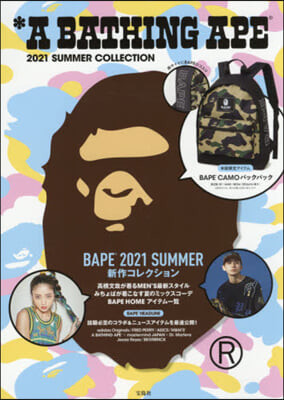 A Bathing Ape(R) 2021 Summer Collection