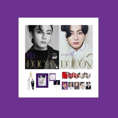 BTS goes on! DICON jungkook 방탄 디스패치 정국 영문판