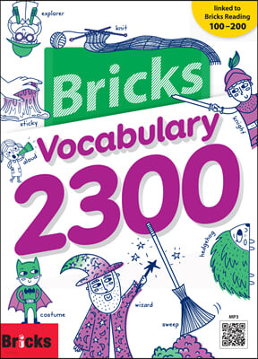 Bricks Vocabulary 2300
