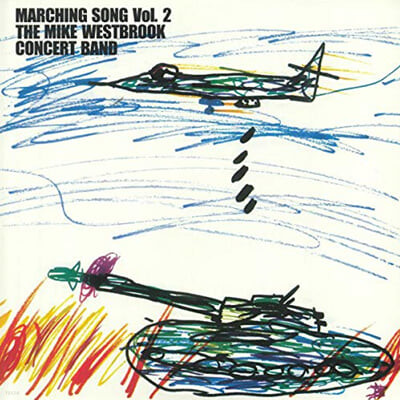 Mike Westbrook Concert Band (마이크 웨스트브루크 콘서트 밴드) - Marching Song Vol. 2 [LP]
