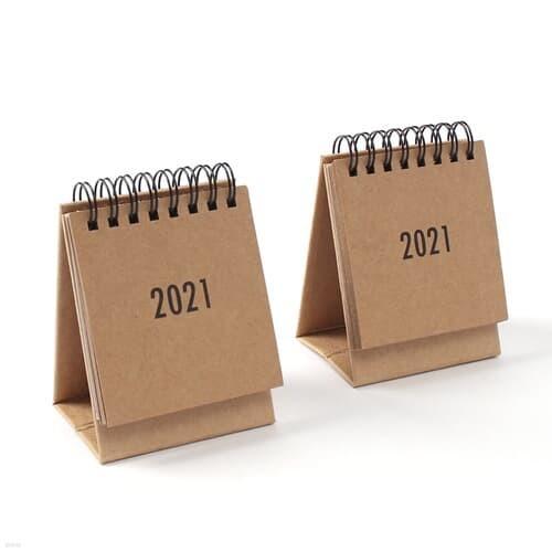 2021년 미니 탁상 캘린더 2p(크래프트) 스티커 소형