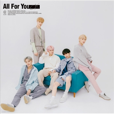 씨아이엑스 (CIX) - All For You (Type B)(CD)
