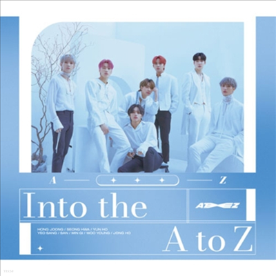 에이티즈 (Ateez) - Into The A To Z (CD+DVD) (초회한정반)