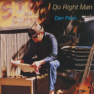 Dan Penn - Do Right Man (CD)