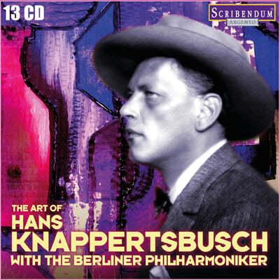 한스 크나퍼츠부쉬의 예술 - 베를린 필하모닉 오케스트라 편 (Hans Knappertsbusch With Berliner Philharmoniker)