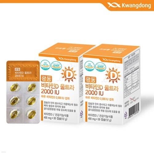 [광동] 비타민D 울트라 2000IU 2박스 (400mg*30캡슐*2박스)
