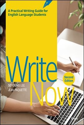 Write Now (Second Edition)